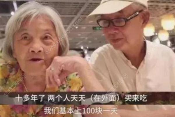 夫妇结婚59年不做饭日花100下馆子:煤气表显示0度[多图]